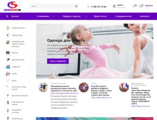 chersasport.ru screenshot