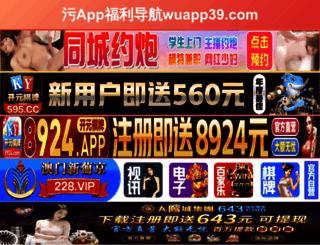 chess973.org screenshot