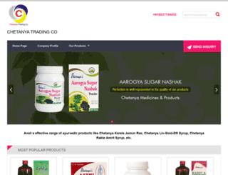 chetanyatrading.com screenshot