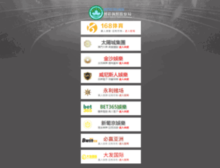 chevalier-shop.com screenshot