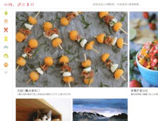 chewtang.com screenshot