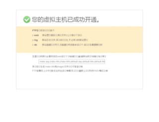 chewtt.cn screenshot