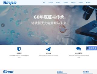 chfoic.com screenshot