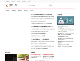 chftw.cn screenshot