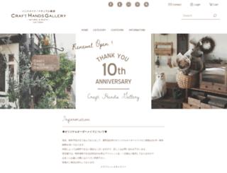 chg-store.com screenshot