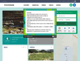 chiakforest.com screenshot