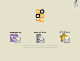 chiako.com screenshot