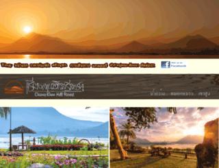 chiangkhanhill.com screenshot