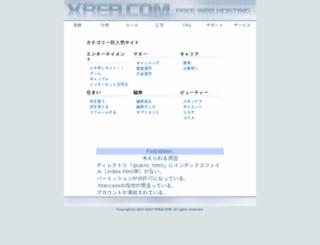chibitami.net screenshot