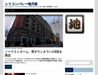 chihouban.com screenshot