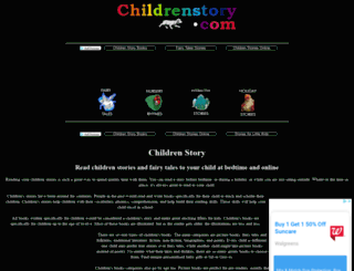 childrenstory.com screenshot