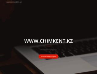 chimkent.kz screenshot