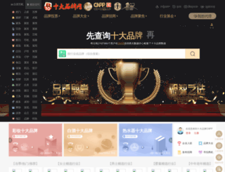 china-10.com screenshot