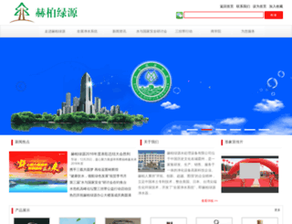 china-hebailvyuan.com screenshot