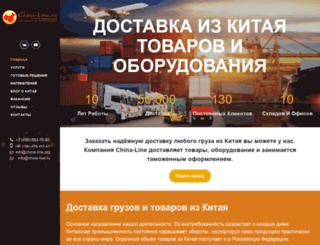 china-line.ru screenshot
