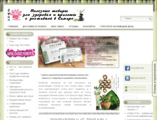 china-wellness.ru screenshot