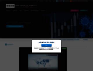 china.onefinancialmarkets.com screenshot