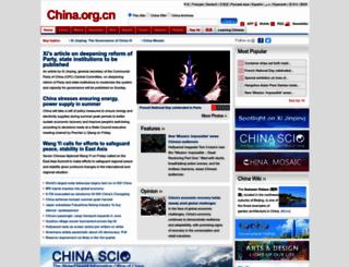 china.org.cn screenshot