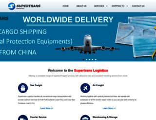 chinabestfreight.com screenshot