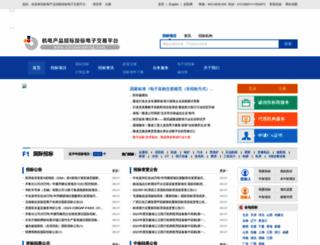 chinabidding.com screenshot