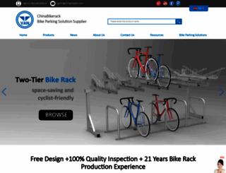 chinabikerack.com screenshot