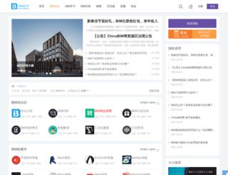 chinabim.com screenshot