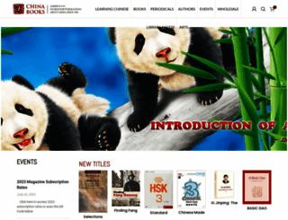 chinabooks.com screenshot