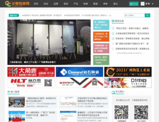 chinachina.net screenshot