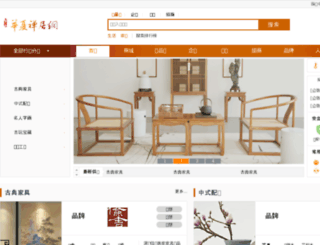 chinacmo.com screenshot