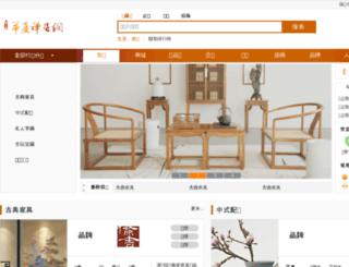 chinacmo.com screenshot