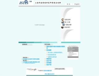 chinaconsult.com screenshot