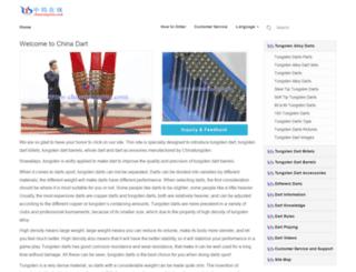 chinadart.com screenshot