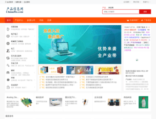 chinadbs.com screenshot
