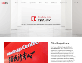 chinadesigncentre.com screenshot