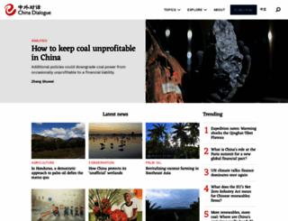 chinadialogue.net screenshot