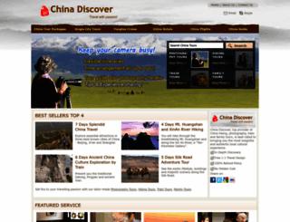 chinadiscover.net screenshot