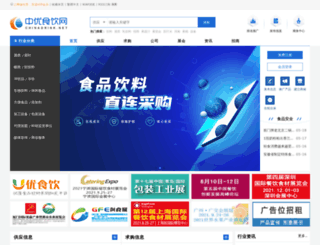 chinadrink.net screenshot