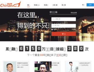 chinae.net screenshot
