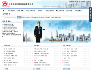 chinaeda.cn screenshot