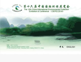chinaenvironment.org screenshot