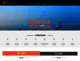 chinafanyi.com screenshot