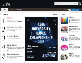 chinafunk.cn screenshot