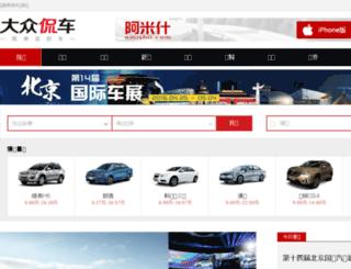 chinajiehun.com screenshot