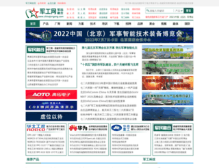 chinajungong.com screenshot