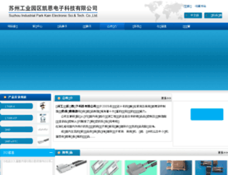 chinakain.com screenshot