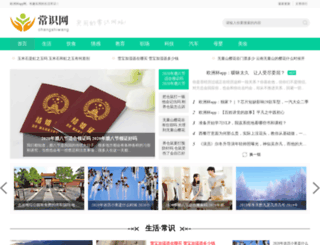 chinakpt.com screenshot