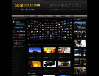 chinamv.com.cn screenshot