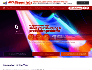 chinaplasonline.com screenshot