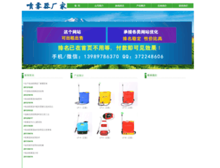 chinapwq.com screenshot