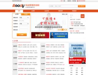 chinaready.cn screenshot